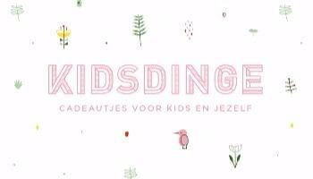 logo Kidsdinge