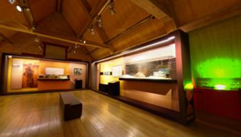Bezoekerscentrum Sincfala