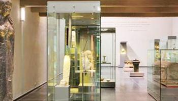 tentoonstelling museum