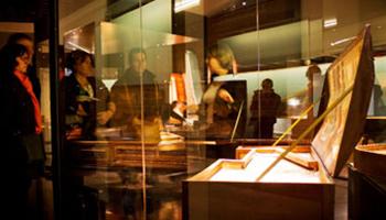 binnekant museum