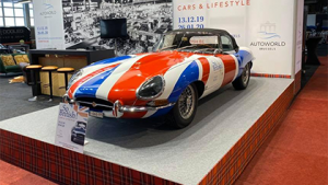 Jaguar in de kleuren van de Britse vlag