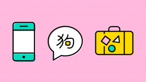 eTwinning: icoontjes online uitwisseling
